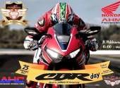 Perayaan HUT ke-5 RACER (Rider All CBR Semarang), 25 Februari 2017