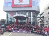 Konvoi Merdeka Jawa Barat