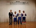 Akhirnya Bro Samsul Falah Juarai Instruktur Safety Riding Di Jepang.