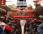 Yuk Ikuti Gelaran #Cari Aman Gas Honda Bikers Day Di Trijaya Motor Pagaden