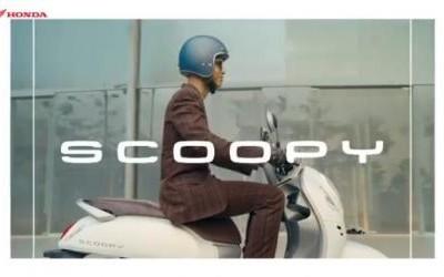 All New Honda Scoopy Semakin Unik dan Fashionable