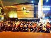 Kopdargab Halal Bihalal AHC (Jakarta, Depok, Bekasi, Bogor)